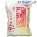 ホワイトフィッシュコラーゲン(100g)