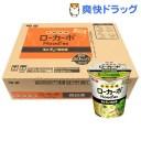 明星 低糖質麺 ローカーボヌードル 鶏白湯(12コ入)