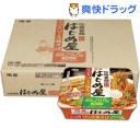 明星 低糖質麺 はじめ屋 こってりソース焼そば(121g*12個入)【低糖質麺シリーズ】