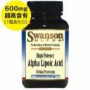 アルファリポ酸 600mg 60粒[サプリメント/美容サプリ/サプリ/アルファリポ酸/αリポ酸/α-リポ酸/栄養補助/栄養補助食品/アメリカ/国外/..