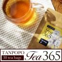 送料無料 タンポポ茶 365 ティーバッグ 水出し可 たんぽぽ茶 30包入り ノンカフェイン 黒豆ブレンド ティーバッグ タンポポ 茶