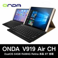 【9.7インチ 9.7型】ONDA V919 Air CH DualOS 64GB RAM4G Retina液晶 BT搭載