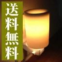 アロマランプ ( アロマライト )と アロマオイル 10mlの4本セット アロマ エッセンシャルオイル 精油 お試しセット【香りと暮らす】