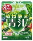井藤漢方製薬 植物酵素青汁 (3g×20袋) スティックタイプ 大麦若葉青汁 ツルハドラッグ