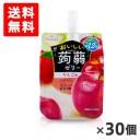 【送料無料】たらみ おいしい蒟蒻ゼリー りんご味 150g×30個 賞味期限2020.05.01以降