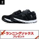 オン On Cloud クラウド ランニングシューズ 靴 メンズ/男性【190000m】 陸上・ランニング用品