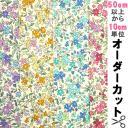 【数量5から】 生地 『コットンこばやしブロードプリント生地 花柄KTS2704 入園 入学 ピンク』