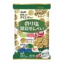 リセットボディ 雑穀せんべい のり塩味 88g(22g×4袋)/煎餅/ヘルシー