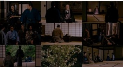 movie screenshot A Samurai Chronicle 2014