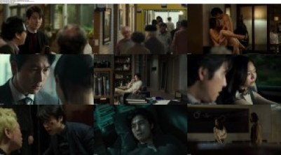 Scarlet Innocence 2014 movie screenshot