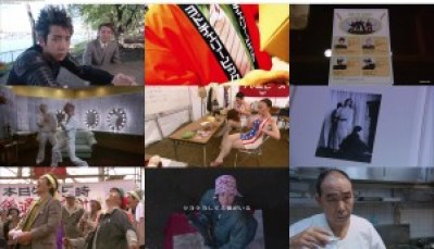 Download Subtitle indonesia englishPikanchi Double Life is Hard Therefore Happy (2004) BluRay 1080p