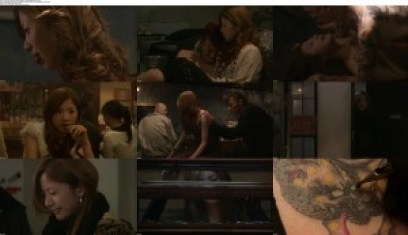 movie screenshot of Snakes and Earrings fdmovie.com
