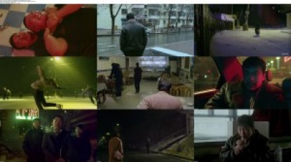 movie screenshot of Black Coal Thin Ice