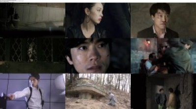 movie screenshot of One On One fdmovie.com