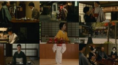movie screenshot of Lady Maiko 2014