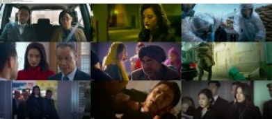 Download Subtitle indo englishHelios (2015) BluRay 720p
