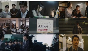 The Library Wars: Book of Memories (2015) BluRay 720p