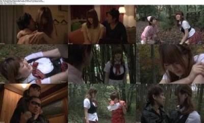 Download Woman Hunting Massacre Woods (2012) DVDRip 300MB Ganool