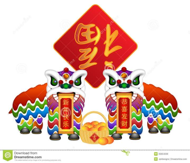Chinese Lion Dance Clip Art Chinese Lion Dance Pair With. 1300 x 1119.Chinese New Year Symbols Clip Art