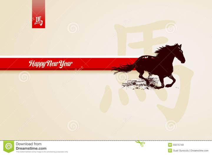 Chinese New Year 2014 Fears Of Bird Flu Contagion Amid Cheer The . 1300 x 952.Lunar Chinese New Year Card Design