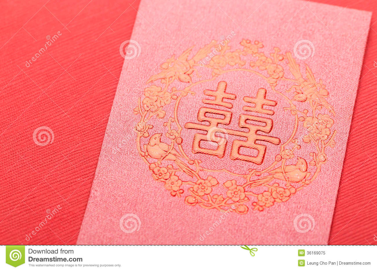 chinese wedding invitations wording template chinese wedding invitation chinese wedding invitation wording template templates com