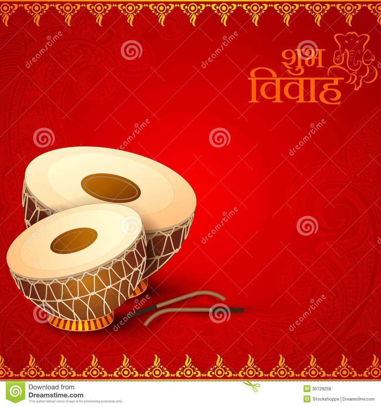 Wedding Invitation Card Format In Hindi Editable Yaseen for – Download Free Birthday Cards