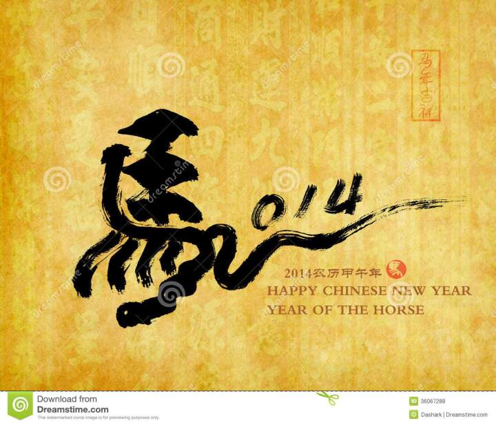 Stock Photos 2014 Is Year Of The HorseChinese Calligraphy Word For.7 Chinese New Year Card Template Word 2014