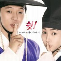 Sungkyunkwan Scandal: Episode 1