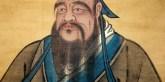 KonfuziusCuibBasel