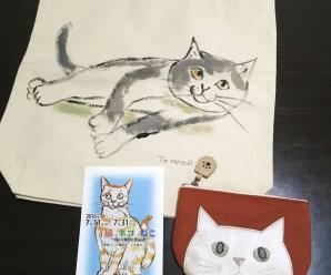 「猫・ネコ・ねこ〜ねこの雑貨と作品展〜」に行ってきました