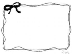 フリー素材:フレーム・飾り枠:640×480pix;大人かわいい黒いリボンの飾り枠のwebデザイン素材