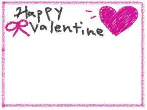 フリー素材:フレーム:Happy Valentineの手書き文字とピンクのリボンとハート;640×480PIX