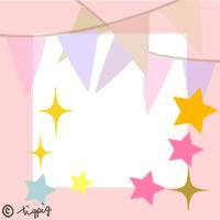 twitter,Lineなどのアイコンに使えるパステルカラーの旗と星とキラキラのイラストのフレーム:200×200pix