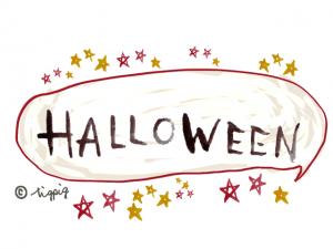 HALLOWEENの水彩の手描き文字のフキダシと星のイラスト:640×480pix