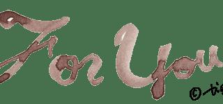 プレゼントやギフト商品のwebデザインに使える水彩の手描き文字For You:400×150pix