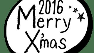 クリスマスのオンラインショップ制作に使える2016 Merry X'masの手書き文字のフキダシ素材:600×600pix
