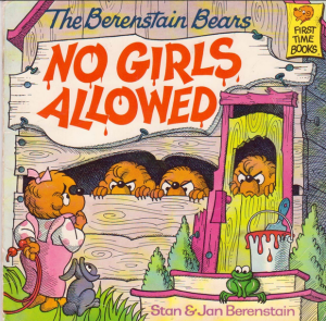 2014-01-13 No Girls Allowed