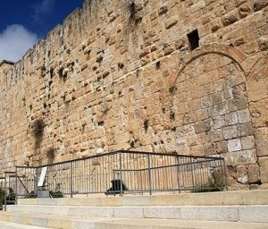 The Hulda gates in Jerusalem. The closure of the gate might be read as symbolic...