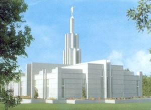 The Dutch temple in Zoetermeer