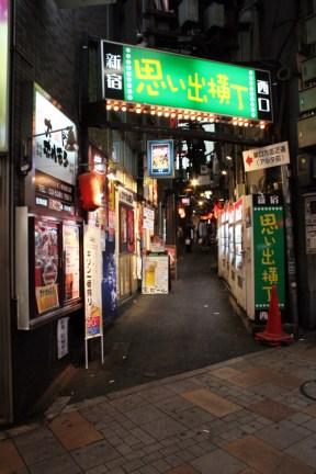 Japan - Shinjuku (2)