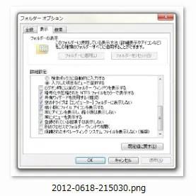 2012-0618-215455.jpg