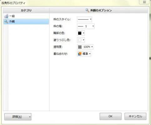 2012-1210-152250.jpg