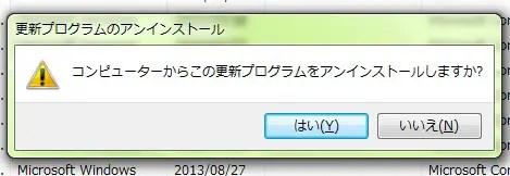 2013-0911-153731
