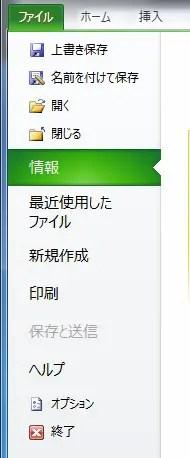 2014-0516-124910