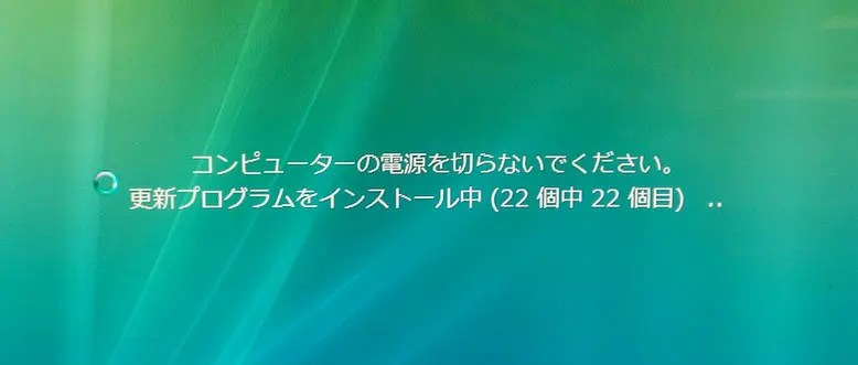 2014-0820-192059