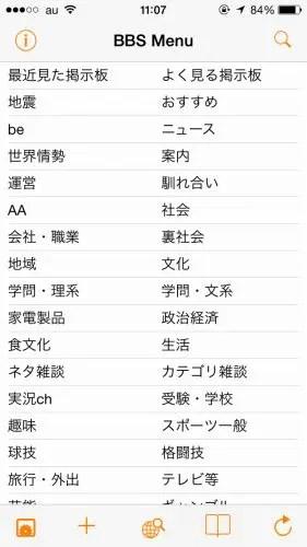 2015-01-24 11.07.10_s