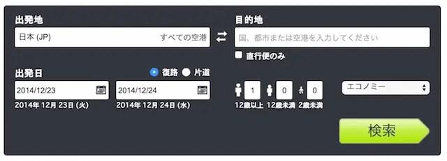 Cap 2014-12-23 16.42.56