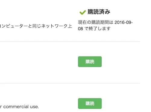 Cap 2015-09-08 14.47.57