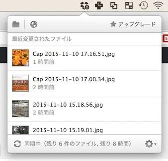 Cap 2015-11-10 19.05.22
