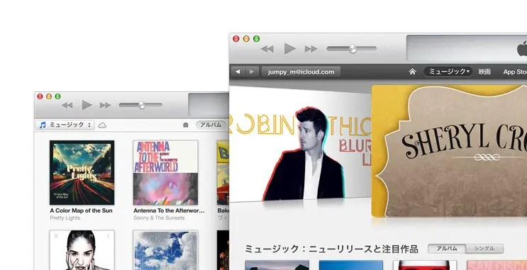 itunes_library_replace_2014-0429-121520